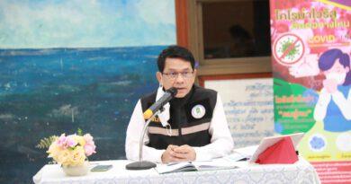 กศน. อำเภอเมืองสมุทรสาคร ประชุมประจำเดือนข้าราชการ พนักงานและเจ้าหน้าที่ ครั้งที่ 2/2564